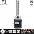 代購,ZOOM F1-SP(日本國內款):::Field Recorder + Shotgun Mic Pack,刷卡或3期零利率,F1SP