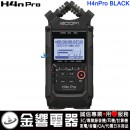 ZOOM H4nPro Black(日本國內款):::24bit wave/MP3 PCM數位錄音機[Handy Recorder] ,插SD卡,刷卡或3期,H-4n Pro,H4n